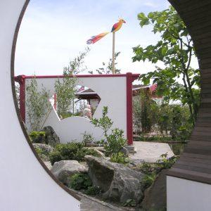 Feng Shui Themengarten der Landesgartenschau Leverkusen 2005